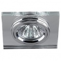 dk8-ch-wh-svetilnik-era-dekor-steklo-kvadrat-mr1612v-220v-50w-khrom-zerkalnyj-5-50-1750