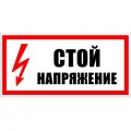 electrical-signs-an-3-05-ekf