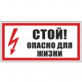 electrical-signs-an-3-06-ekf