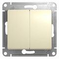 glossa-gsl000265-schneider-electric