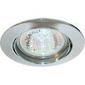 lamp-spot-15070-feron