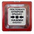 rbz-055387-rubezh